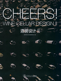 Cheers! Wine Cellar Design II