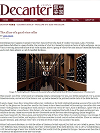 4 Jul 2013 Decanter China