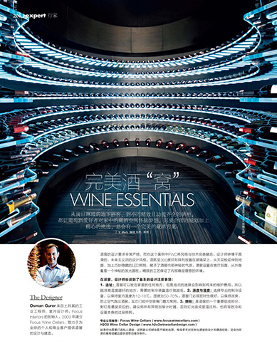 publication - decanter world wine awards China in Chinese