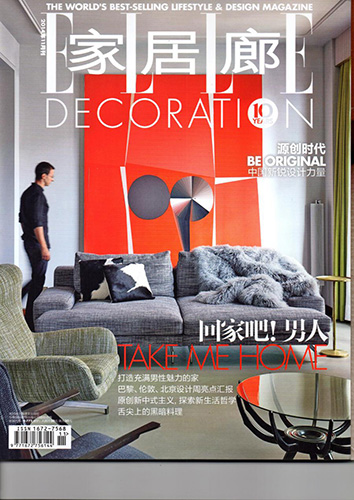 publication - ELLE Decoration