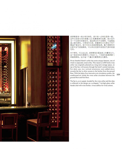 FWC spectacular custom design and built wine bar - Divan Istanbul Asia Hotel
